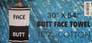 The handy butt face towel