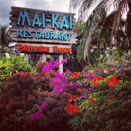 Mai Kai tiki bar in Miami, FL (photo by Tui Snider)