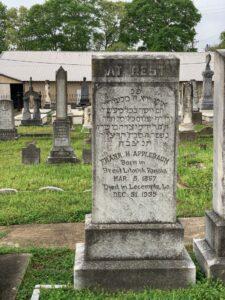 Po Nikbar is the Jewish version of RIP. photo (c) Tui Snider